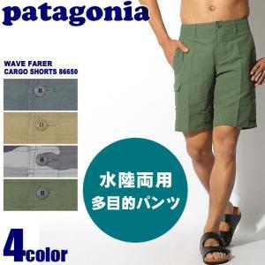 パタゴニア PATAGONIA ショーツ ウェーブフェアラー...