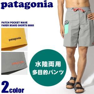 パタゴニア PATAGONIA ショーツ パッチポケット ウ...