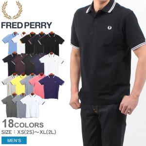 【メール便可】フレッドペリー ポロシャツ メンズ M3600 スリムフィット ツインティップ FREDPERRY 鹿の子 ワンポイント 月桂樹 ボタン|z-craft