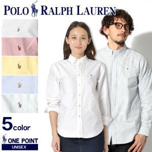 ポロ ラルフローレン メンズ POLO RALPH LAUREN ボーイズ オックスフォード ボタンダウンシャツ レディース キッズ ジュニア|z-craft