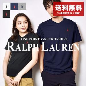■ITEM ポロ ラルフローレンより「ワンポイント Vネック 半袖Tシャツ」です。 ■採寸 [単位(...