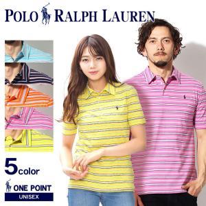 ポロ ラルフローレン メンズ ポロシャツ POLO RALPH LAUREN ワンポイント ボーダー 半袖 レディース|z-craft
