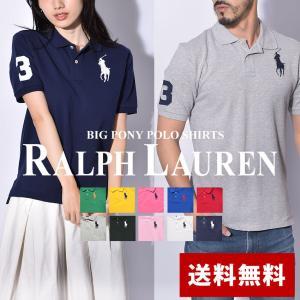 (期間限定価格) 【メール便可】POLO RALPH LAUREN ポロ ラルフローレン ポロシャツ メンズ レディース ビッグポニー 半袖