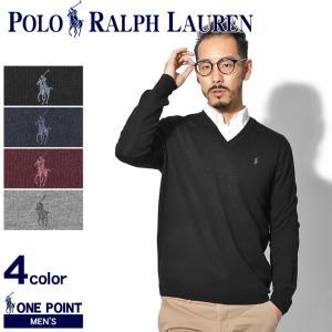 (年末SALE価格) 【メール便可】POLO RALPH LAUREN ラルフローレン セーター メ...