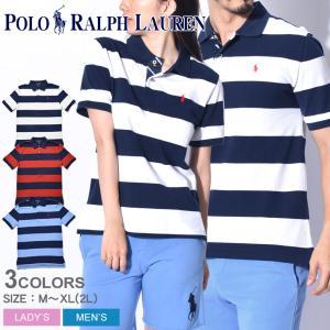 【メール便可】ラルフローレン ポロシャツ 半袖 メンズ ワンポイント ボーダー 323737845 POLO RALPH LAUREN|z-craft