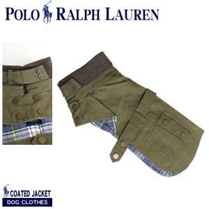 ポロ ラルフローレン POLO RALPH LAUREN PET ペット ドッグウェア コーテッド ドッグ ジャケット|z-craft