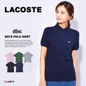 ラコステ 半袖ポロシャツ レディース ボーイズ ポロシャツ LACOSTE PJ2909