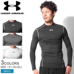 アンダーアーマー メンズ UNDER ARMOUR コールドギア アーマー クルー コンプレッション Tシャツ