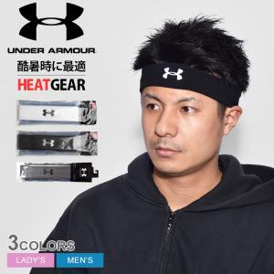 【メール便可】アンダーアーマー ヘッドバンド スポーツ パフォーマンス 1276990 UNDER ...