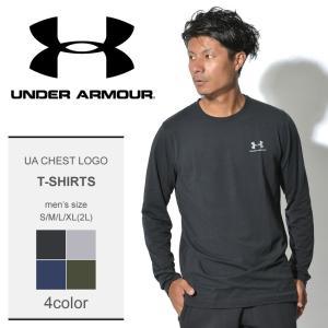 (ゾロ目の日限定価格!) UNDER ARMOUR アンダーアーマー メンズ 長袖Tシャツ UA チェスト ロゴ 1289909