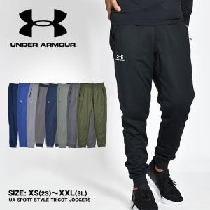 UNDER ARMOUR アンダーアーマー ジョガーパンツ UAスポーツスタイル トリコット ジョガー パンツ 1290261 メンズ スポーツ トレーニング|z-craft
