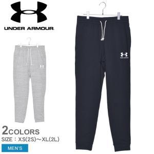 アンダーアーマー UNDER ARMOUR ジョガーパンツ パンツ スポーツスタイル テリージョガーズ 1329289 メンズ ズボン 父の日 z-craft