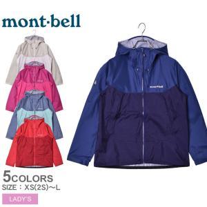 モンベル ジャケット レディース サンダーパス ジャケット MONTBELL 1128636 ホワイ...