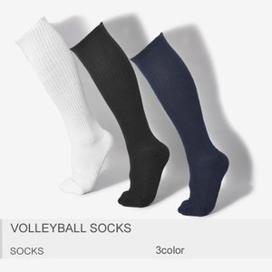 靴下 バレーボール ソックス メンズ レディース スポーツ 靴下 ポイント消化