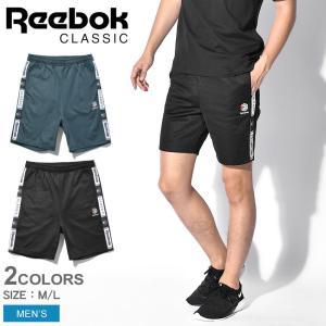 (店内全品クリアランス) REEBOK CLASSIC リーボック クラシック メンズ ショートパンツ CL テープト トラック ショーツ ボトムス ハーフパンツ|z-craft