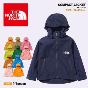ザ ノースフェイス ジャケット キッズ ジュニア 子供 コンパクトジャケット THE NORTH FACE NPJ21810 紺 ネイビー ブルー ピンク|z-craft