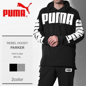 PUMA プーマ パーカー リベル フーディー REBEL 851977 01 03 メンズ