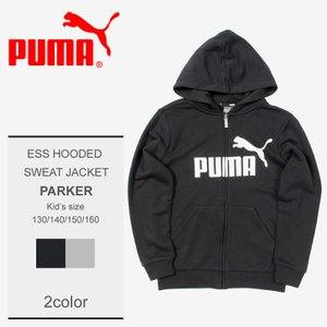 (24時間限定価格) PUMA プーマ パーカー キッズ ESS フーデッド スウェット ジャケット...