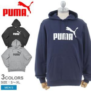 PUMA プーマ パーカー ESS ロゴ フーディ 851745 06 メンズ 長袖 トップス