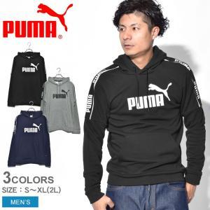 PUMA プーマ パーカー トレーナー アンプリファイド フーディ AMPLIFIED 580438...