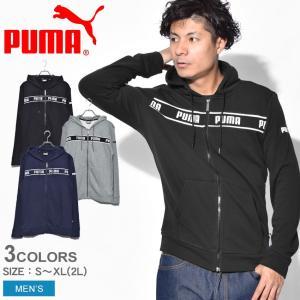 PUMA プーマ パーカー アンプリファイド スウェット ジャケット AMPLIFIED 58043...