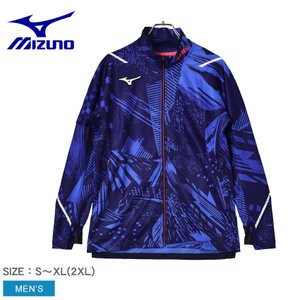ミズノ スポーツウェア メンズ ドライエアロフロージャケット MIZUNO 32JC0T15 ブルー...