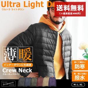 (プレミアム会員価格) ダウンジャケット メンズ レディース 40代 30代 50代 安い 軽量 赤...