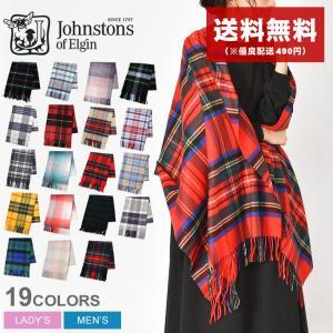 (最安値に挑戦価格) JOHNSTONS ジョンストンズ ストール STOLE WA000056 メ...