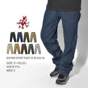 (店内全品クリアランス) グラミチ GRAMICCI パンツ ロッキン スポーツ カジュアルパンツ 32 M-620-56 メンズ ズボン ボトムス カジュアル アウトドア|z-craft
