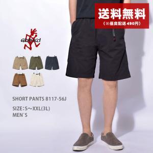 グラミチ ショートパンツ メンズ GRAMICCI 8117-56J ブラック 黒 パンツ ショーパン ボトムス シンプル 父の日 z-craft