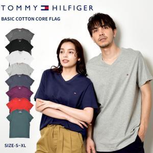 TOMMY HILFIGER トミーヒルフィガー Tシャツ ベーシック コットン  Vネック 半袖 Tシャツ メンズ