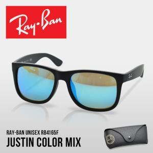 RAY-BAN レイバン ジャスティン サングラス メンズ レディース JUSTIN COLOR M...