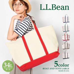(店内全品クリアランス) L.L.Bean エルエルビーン トートバッグ ボート アンド トート ラ...