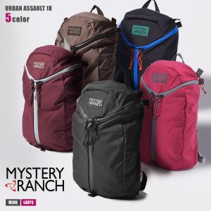MYSTERY RANCH ミステリーランチ バックパック アーバンアサルト 18 メンズ レディース バッグ 鞄 リュック 旅行 通勤 通学|z-craft