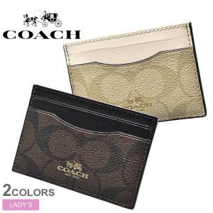 【メール便可】COACH コーチ シグネチャー PVC カードケース レディース SIG PVC CARD CASE F63279|z-craft