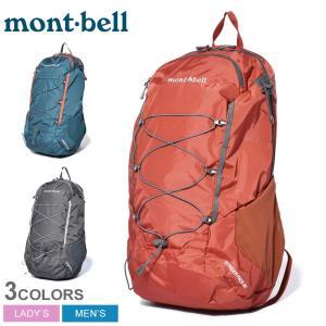 モンベル MONTBELL バックパック ストライダーパック30 1133166 メンズ レディース...