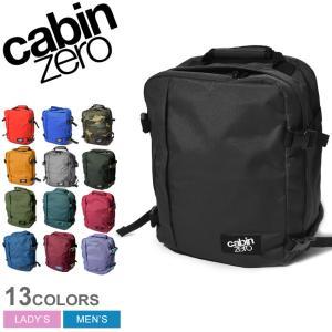 CABINZERO キャビンゼロ リュック メンズ レディース バックパック ミニスタイル 28L カバン かばん 鞄|z-craft