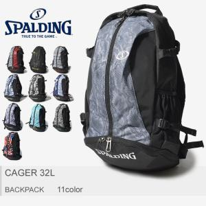 SPALDING スポルディング バックパック ケイジャー 32リットル 40-007 メンズ レディース リュック 鞄|z-craft