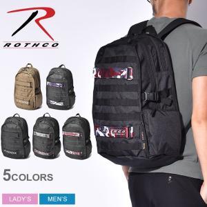 ロスコ ROTHCO バックパック コーデュラ スクエア デイパック 45002 メンズ レディース 鞄 リュック バッグ|z-craft
