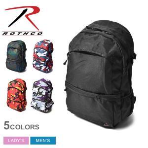 ROTHCO ロスコ バックパック ASR 45021 メンズ レディース 鞄 リュックサック バッグ 迷彩|z-craft