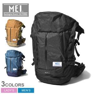 MEI メイ バックパック アルパイン 1-50L 191102 メンズ レディース バッグ リュック 鞄|z-craft
