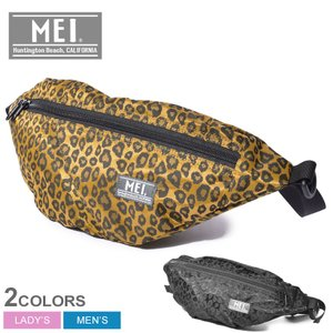 MEI メイ ボディバッグ レオパード ボトムライン 193501 ヒョウ柄 メンズ レディース バッグ 鞄|z-craft