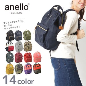 (ポイント10倍) anello アネロ 口金デイパック リュック AT-B0193A 男女兼用