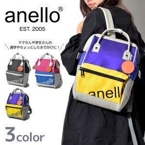 (ポイント10倍!) anello アネロ バックパック 90S 口金ミニリュック AT-B2791...