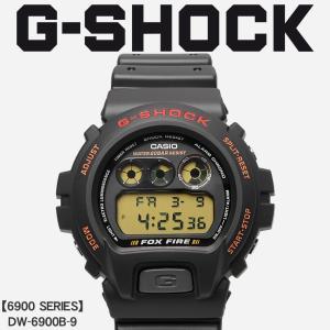 【お取り寄せ商品】  G-SHOCK ジーショック 腕時計 メンズ レディース CASIO カシオ ...