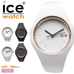 3ac6f3b39e ICE WATCH アイスウォッチ 腕時計 アイス グラム ICE GLAM レディース アナログ シンプル カジュアル