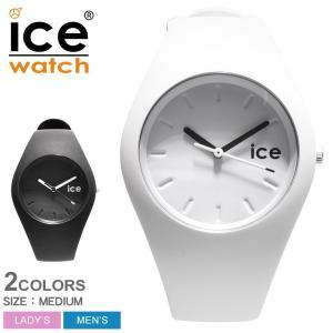 アイスウォッチ 腕時計 メンズ レディース ICE OLA 001226 001227 ICE WA...