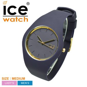 ICE WATCH アイスウォッチ 腕時計 アイス グラム フォレスト 001059 メンズ レディ...