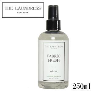 FABRIC FRESH CLASSIC 0.25L 【 THE LAUNDRESS (ザ ランドレ...