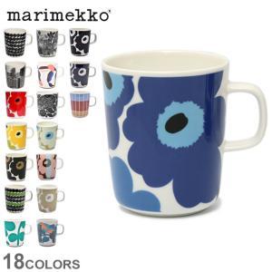MARIMEKKO マリメッコ 食器 カップ 250ml CUP 2.5DL キッチン マグカップ ギフト